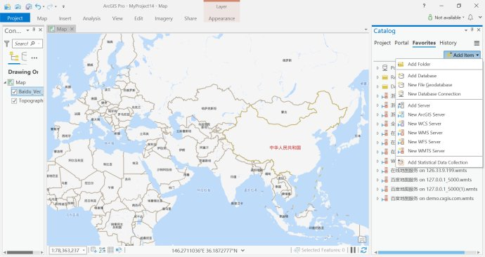 ArcMap and ArcGIS Pro Load Baidu Map | Develop Paper