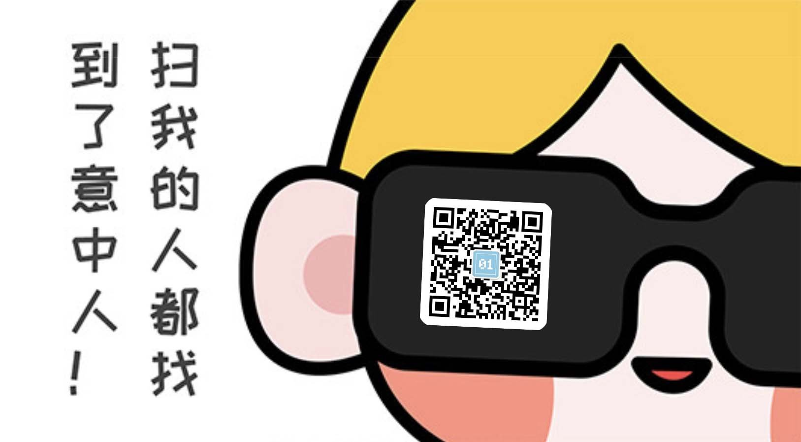 Do you think that blockchain looks like the 200 yuan I borrowed from you?