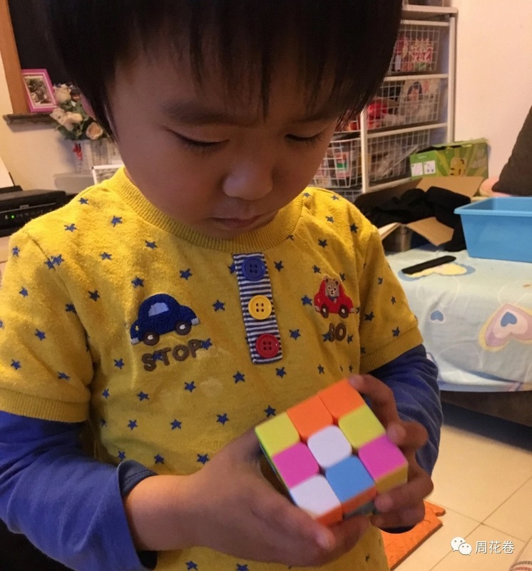Full-time dad, a programmer's exam