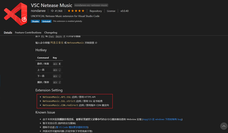 [necessary for fishing] configure VSC Netease music and unblocknetease music to listen to Netease cloud gray songs