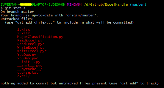Windows environment Git submits code to Github (attached
