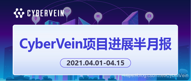 Semimonthly progress report of cybervein project (April 1-April 15, 2021)