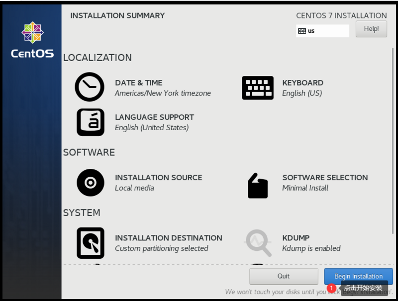 Installation and deployment of CentOS 7 02