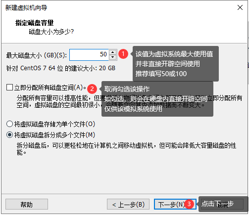 Installation and deployment of CentOS 7