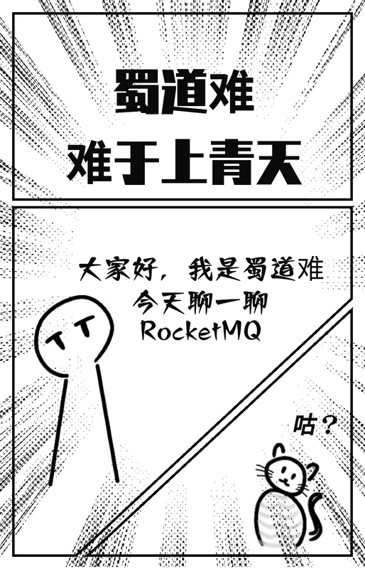 What did we learn from RocketMQ: Name Server