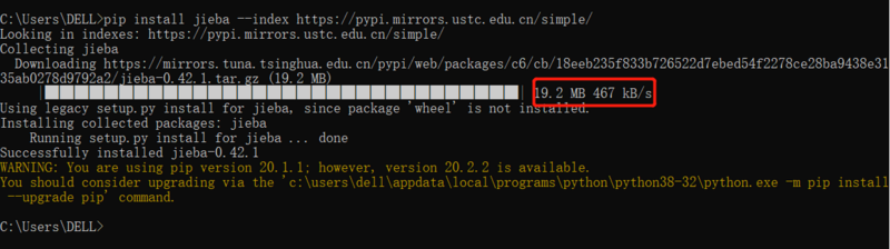 Python uses the command line PIP install to install the library network speed slow solution