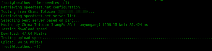 Test your network speed with Speedtest cli