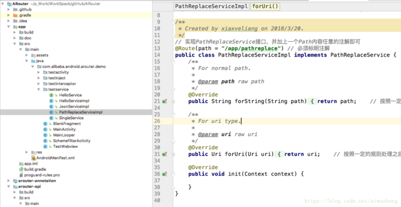 Arouter source code learning