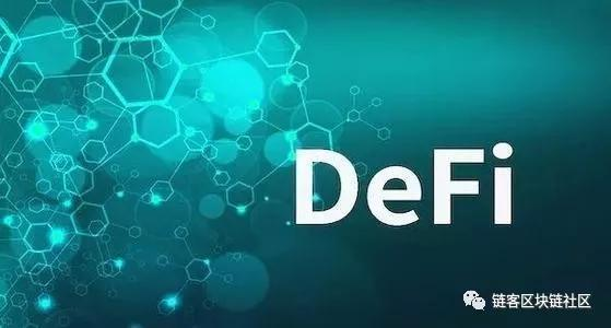 Is defi distributed finance