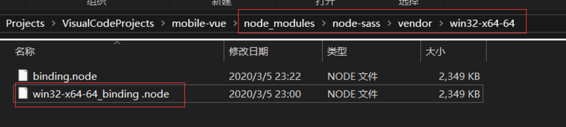 New solution to node sass installation failure