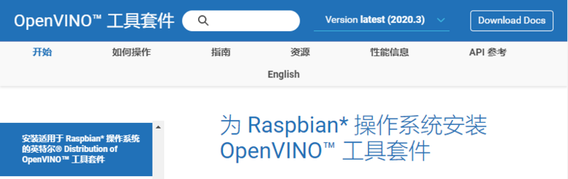 Building deep learning application with raspberry pie 4B (8) openvino