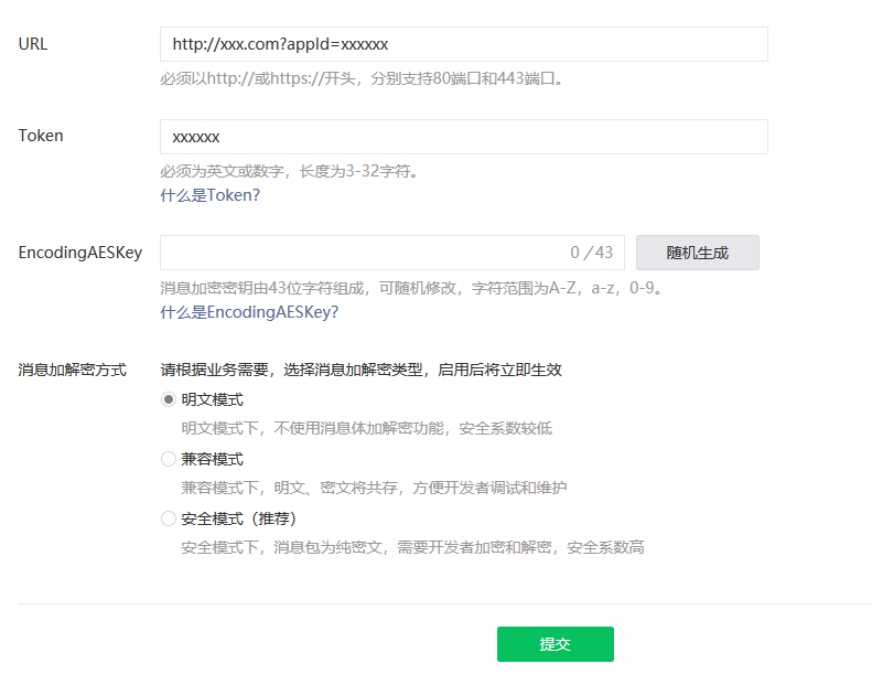 How does jfinal-weixin support official account configuration?