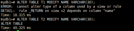 Gaussdb (DWS) application: DDL operations on tables referenced by views