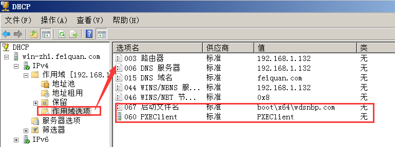 Pxe Installs Windows System Pxe E55 Proxydhcp Service Did Not Reply To Request On Port 4011 Develop Paper