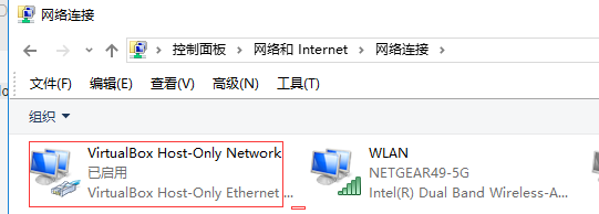 VirtualBox centos7 configures network bridging to connect internal and external networks