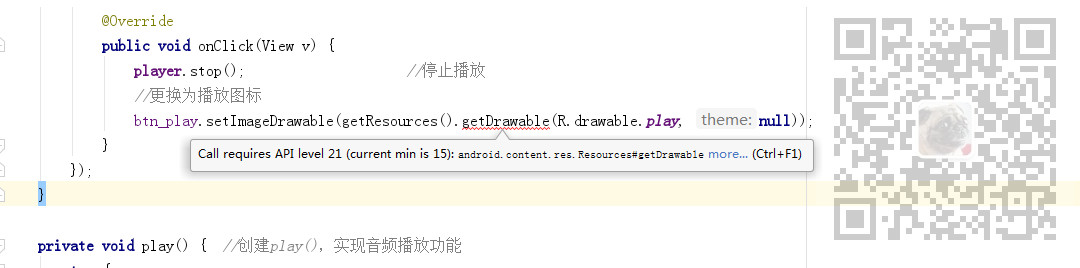 Prompt when using getdrawable in Android: call requirements API level 21 (current min is 15)