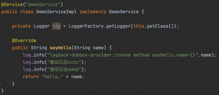 The lightweight distributed log tracking tool can be accessed in ten minutes, and there is no difficulty in log tracking from now on