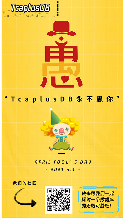 Happy April Fool's day, but tcaplus DB will never fool you