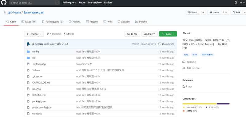 GitHub daily - taro real battle Netease strict selection of three terminal projects
