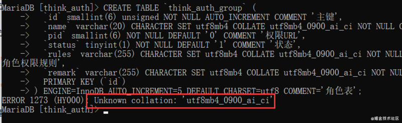 Mysql database import SQL error (unknown collation: 'utf8mb4_ 0900_ ai_ ci' )