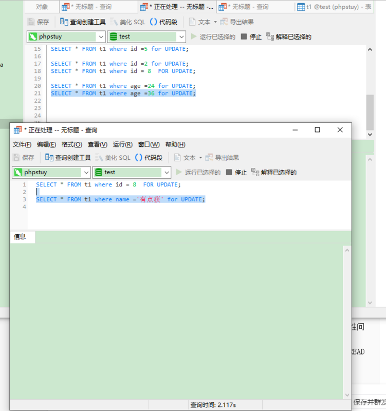 How much is MySQL's lock? And Tencent big brother's technical interview, I still underestimate the lock!