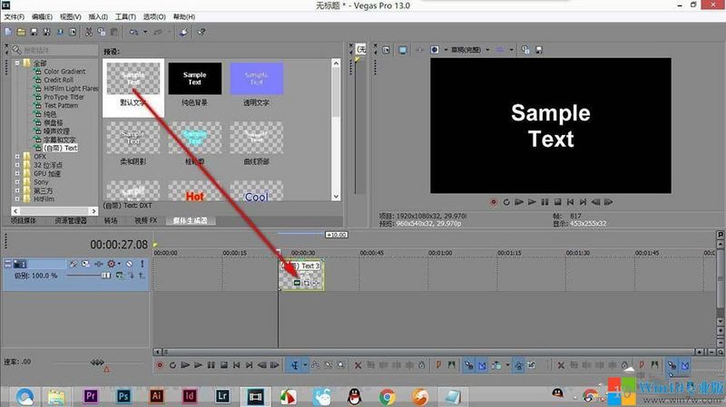 The method of making subtitle deformation effect by Vegas -- win10 Professional Edition
