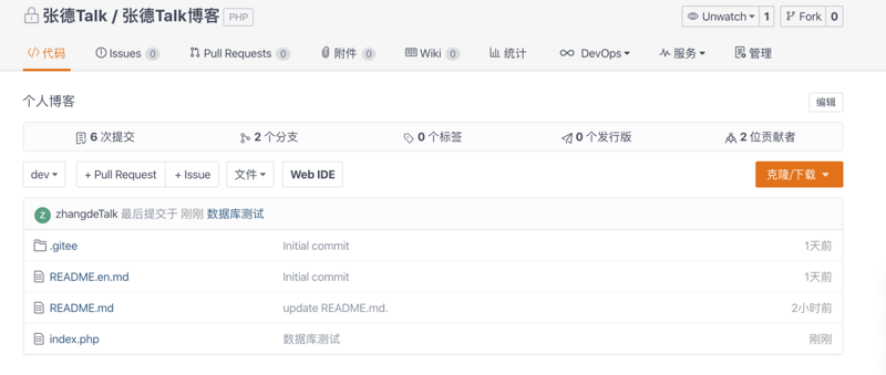 Docker + Jenkins + code cloud warehouse for automatic deployment of PHP code
