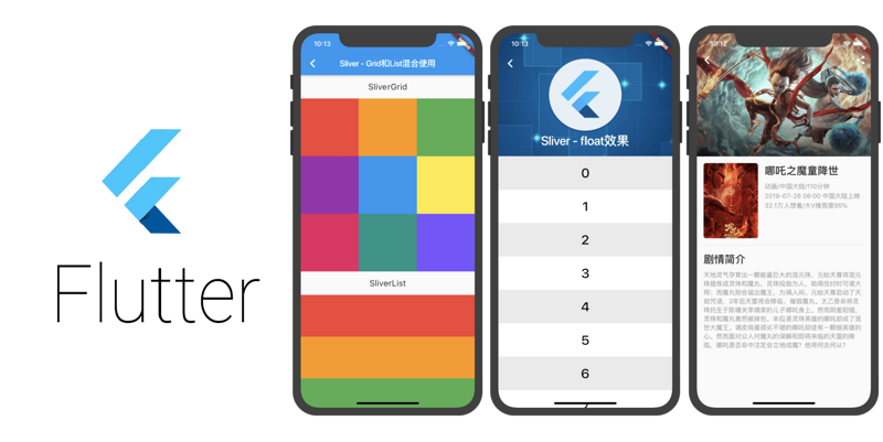 Create interesting scrolling effects in Flutter - Sliver series