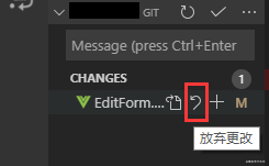 Git operation manual - how to achieve accurate rollback