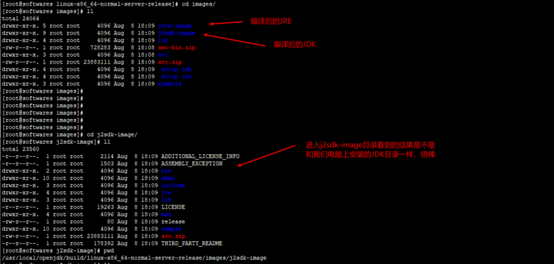 It's 2039. Can't you compile JDK source code? It's time to read this article~~
