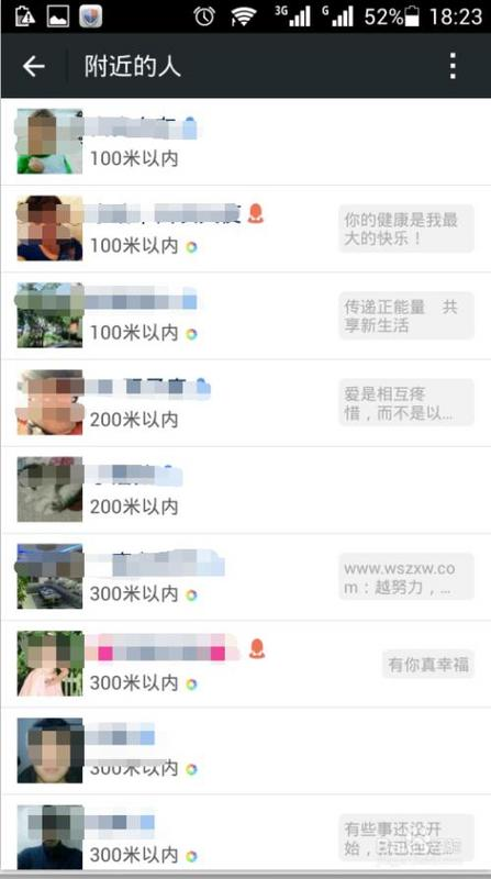 Can people near wechat also use redis( GEO)