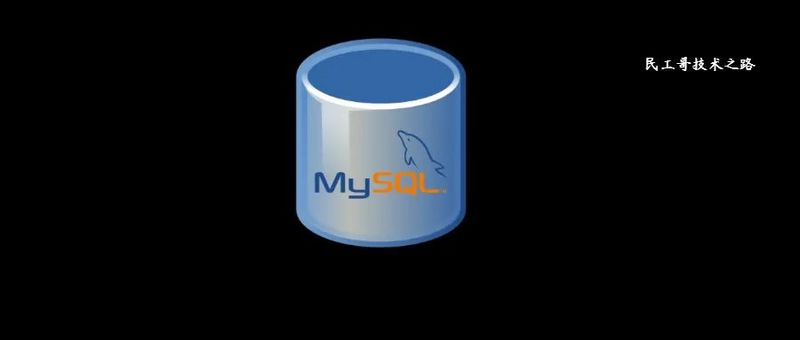As soon as I got on the job, I met such a big bug as MySQL! I almost walked away with the pot on my back