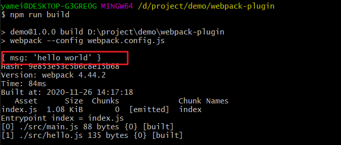 Analysis of webpack plug-in principle that you must know