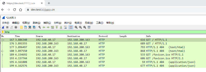 I'm in the cloud. Originally, Wireshark can capture the HTTPS plaintext package