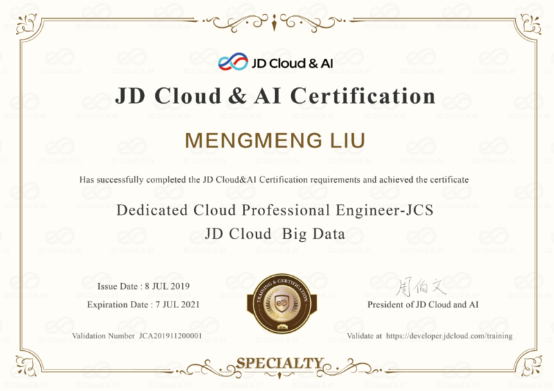 The special certification of big data engineer is coming! From entry to mastery, get the