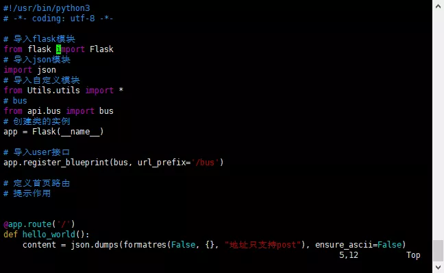 Install and deploy python3, nginx and flash projects in Ubuntu 18.04