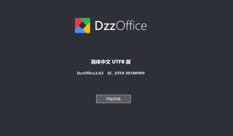 Install dzzoffice enterprise office suite in 5 minutes under Linux