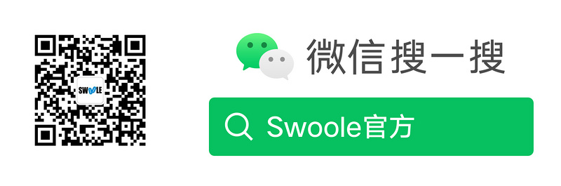 The version 4.5.6 of swoole was released, adding zero copy JSON or PHP deserialization