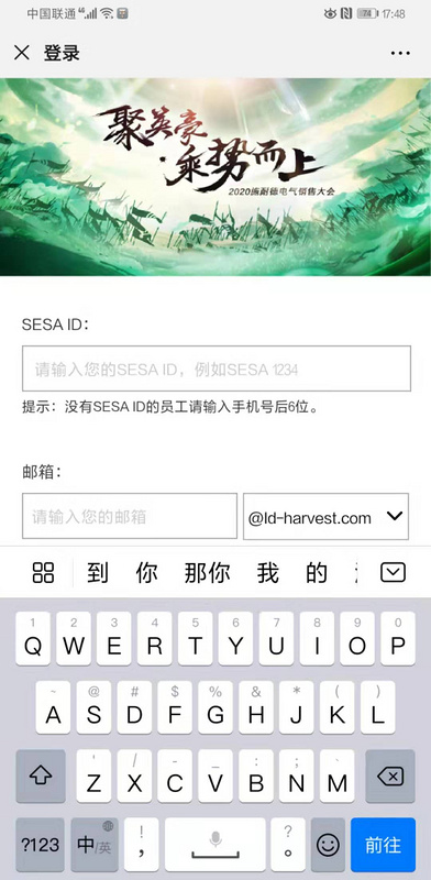 When the input, select, and textarea of Apple mobile phone lose focus, the page will not return