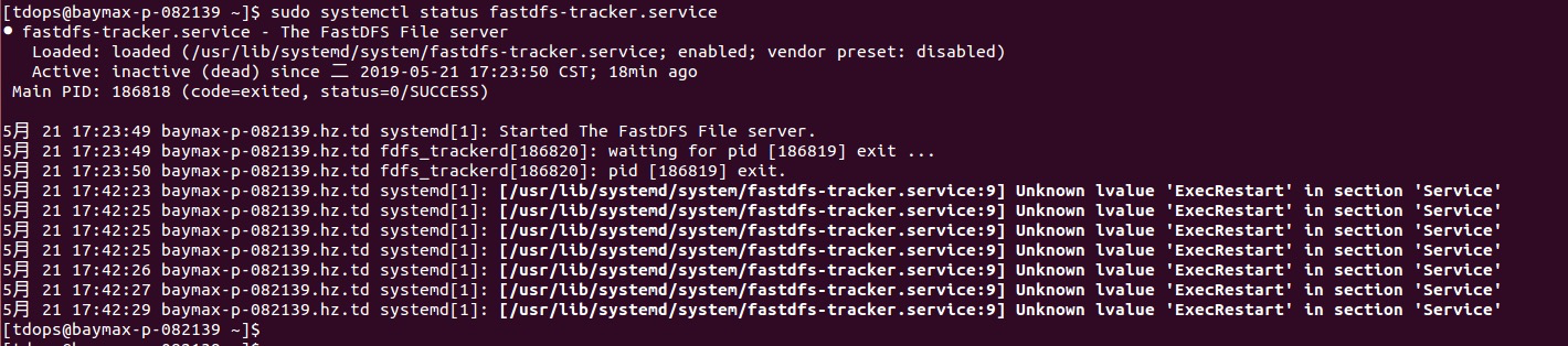 Distributed fastdfs cluster deployment