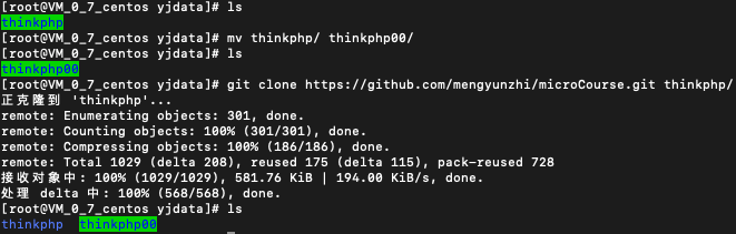 Getting started with Linux basic commands and deploying thinkphpp5 + MySQL on Cloud Server