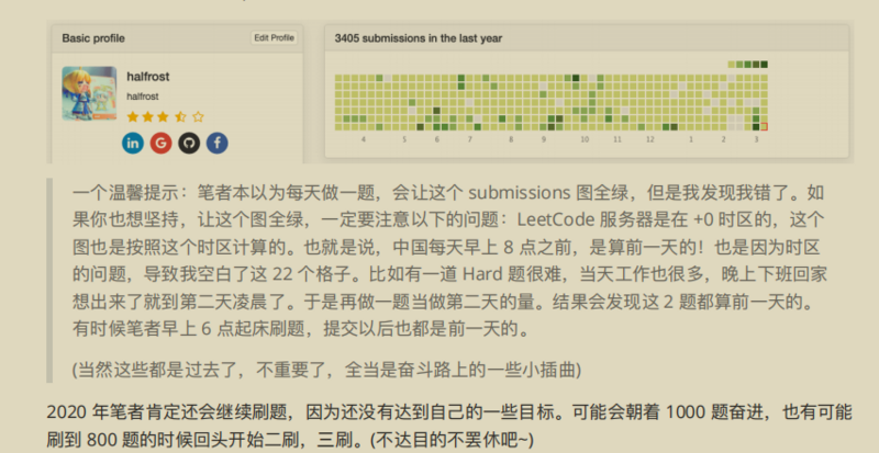 Still worrying about algorithms? So you haven't read this note of 70K stars on GIT