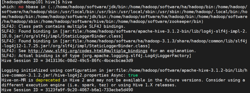 Hand in hand teaching you to build hive environment