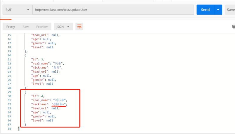 Use query constructor in Laravel to implement add, delete