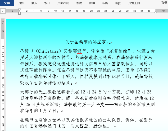 Java adds background color to word document