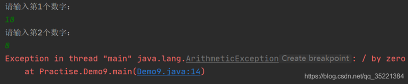 Java development for two years! You have to know how to handle these exceptions, or you can get a raise!