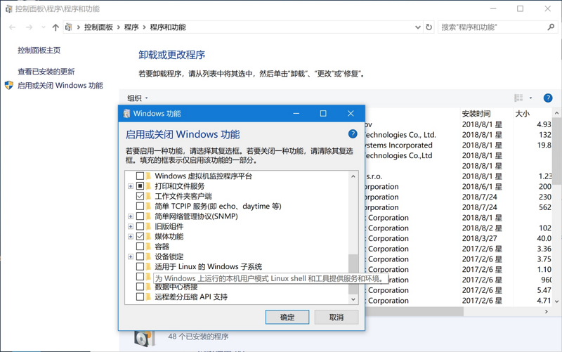 Play WSL – Replace Win10's native file sharing with Samba