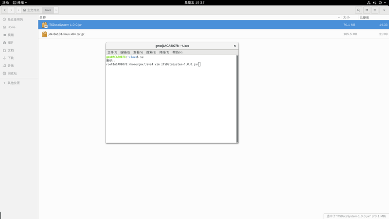 Debian (Linux) building environment running Java Web Application