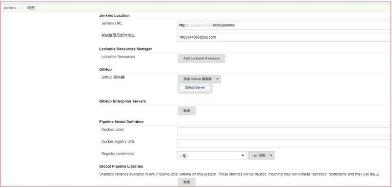 Jenkins installation, configuration and operation to realize automatic construction
