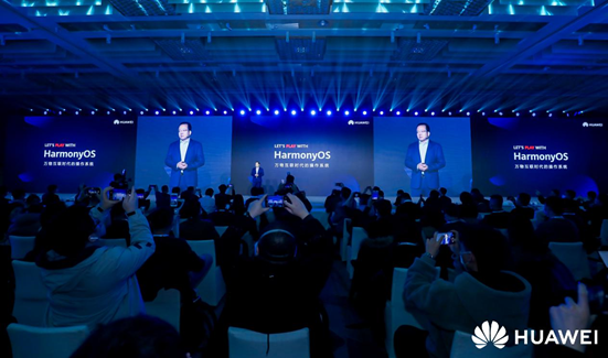 The first harmony OS developer innovation competition officially launched